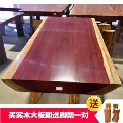 红花梨大板桌 实木大板 180*79*10