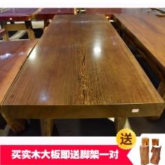 鸡翅木大板桌 实木大板 251*98*12