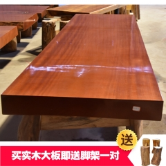 红檀大板桌 实木大板 321*92*12.5