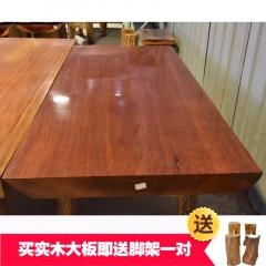 红檀大板桌 实木大板 202*95*10