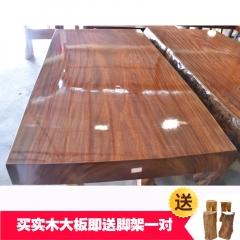 红檀大板桌 实木大板 167*89*12