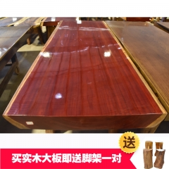 红花梨大板桌 实木大板 260*96*13.5