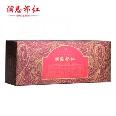润思祁红 镶着金边的女王紫月礼盒 祁门红茶  128克/盒