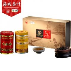 中茶 海堤茶叶 60周年老厦门海堤臻品礼盒  大红袍 老枞水仙 特级150克