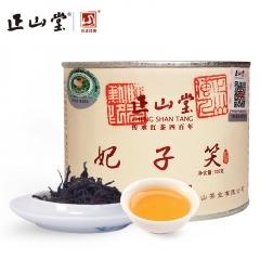 正山堂茶业 妃子笑 武夷山正山小种红茶  100克/罐