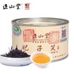 正山堂茶业 妃子笑 武夷正山小种红茶 50克/罐
