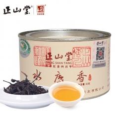 正山堂茶业  水底香 正山小种红茶 50克/罐