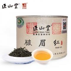 正山堂茶业 骏眉红 正山小种红茶  100克/罐