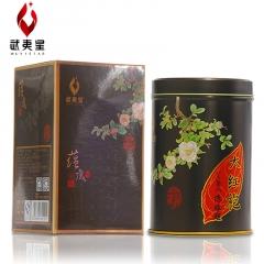 武夷星 蕴藏五载大红袍  陈年武夷岩茶 乌龙茶 一级 125克/罐