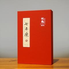 传成老树白茶9916  七年陈  2009年采摘  寿眉  210克/盒