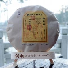 传成老树白茶 9118(18)白牡丹  300克/饼