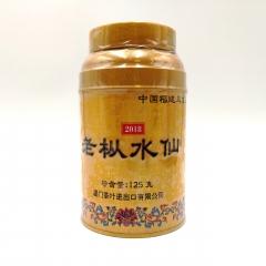 【新品】海堤茶叶 2018年金罐老枞水仙茶 珍藏版  特级 125克/罐