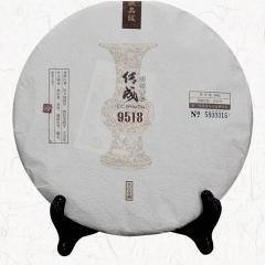 传成 老树白茶9518(17) 福鼎老白茶2012年采摘 白牡丹 300克 /饼