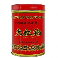 中粮 海堤茶叶  AT103武夷大红袍 武夷岩茶 一级 125克/罐