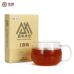 中粮中茶 百年木仓 HT2129 金花茯砖 茯砖茶K12-6标制 黑茶 380克/盒
