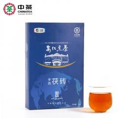中茶 百年木仓 HT2127手筑茯砖(润黑) 博鳌亚洲论坛纪念茶 1千克/盒