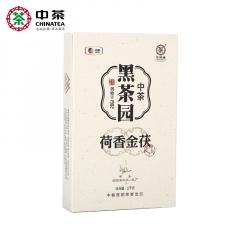 2015年 中茶百年木仓 HT2127 荷香金茯 金花黑茶 1000克/盒