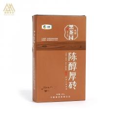 中粮中茶 百年木仓 HT2115陈醇厚砖 安化黑茶 金花茯砖 800克/盒