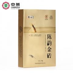 中粮中茶 百年木仓 HT2116 陈韵金砖 金花手筑茯砖 1000克/盒