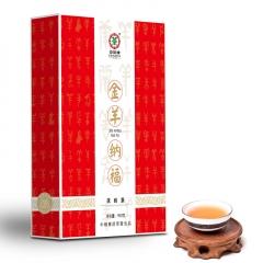中粮中茶 百年木仓 HT2125金羊纳福(茯砖茶)手筑茯砖 900克/盒