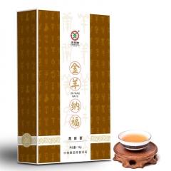 中粮中茶 百年木仓 HT3063金羊纳福(黑砖茶)手筑茯砖 1000克/盒