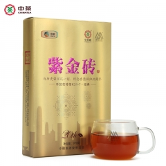 中茶 百年木仓 HT2209紫金砖 手筑茯砖茶K31-7经典黑茶 970克/盒