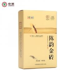 中粮中茶 百年木仓 HT2208 陈韵金砖 手筑茯砖 400克/盒