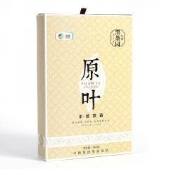 2014年中茶百年木仓 HT2119岁月之印 原叶手筑茯砖 黑茶  960克/盒