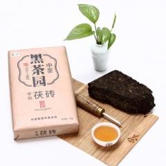 中茶百年木仓 黑茶园HT2093 手筑茯砖(润黑)2015年黑茶 1000克/盒