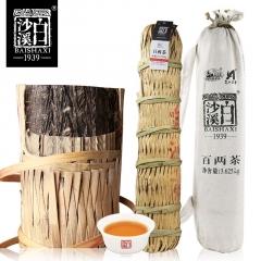 白沙溪  百两茶  安化黑茶  优质花卷茶  3.625千克/支