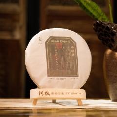 传成老树白茶9518(18) 2013年采摘 白牡丹 300克/饼