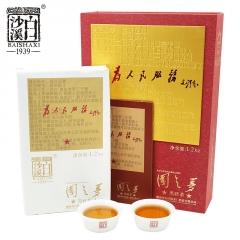 2019年白沙溪  国之梦(黑砖茶) 安化黑茶砖 礼盒装 1200克/盒