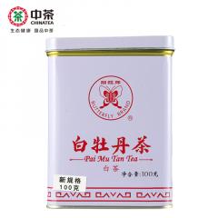 中茶蝴蝶白茶 5101白牡丹茶 传统福鼎白茶 100克/罐