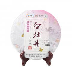 2018年中茶蝴蝶白茶 5911白牡丹白茶饼 357克/饼