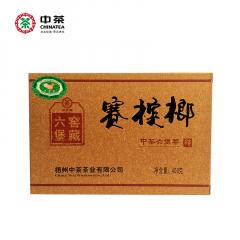 中茶六堡茶 赛槟榔六堡茶砖 梧州六堡茶 三级 400克/片