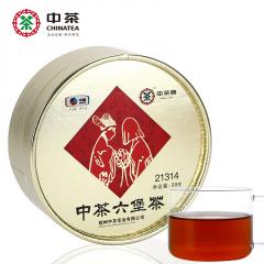 中茶六堡茶 21314茶饼 梧州六堡茶喜茶饼 99克/饼