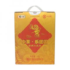 中茶六堡茶 5366乐团圆六堡茶 生肖纪念礼盒 1000克/盒