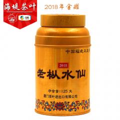 海堤茶叶 金罐老枞水仙茶珍藏版  特级 125克/罐 2018年