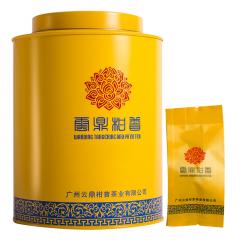2017年云鼎柑普 布朗宫廷小青柑熟茶  礼盒装  250克/罐