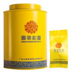 2017年云鼎柑普 布朗老树普洱生茶 礼盒装 300克/罐
