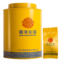 2017年云鼎柑普 布朗老树柑普熟茶  礼盒装 300克/罐