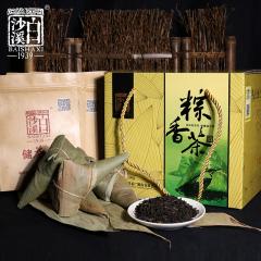 2019年白沙溪 棕香茶 安化黑茶 端午节粽子茶礼盒装 750克/盒
