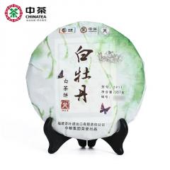 2016年 中茶蝴蝶白茶 5911白牡丹白茶饼 357克/饼