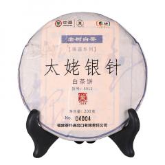 2018年 中茶蝴蝶白茶 5912太姥银针白茶饼 200克/饼