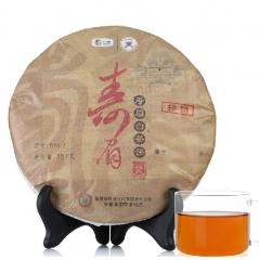 2015年 中茶蝴蝶白茶 5907寿眉 福鼎白茶 357克/饼