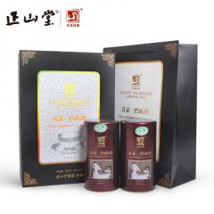 正山堂茶业 元正·1568·武夷红茶 200克/盒