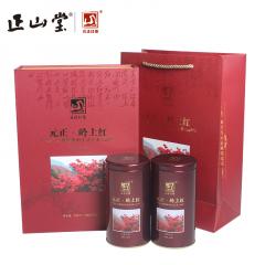 正山堂茶业 元正·岭上红·武夷红茶 200克/盒