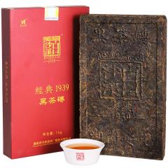 2019年白沙溪 经典1939黑茶砖(黑砖) 安化二级黑毛茶 1000克/盒