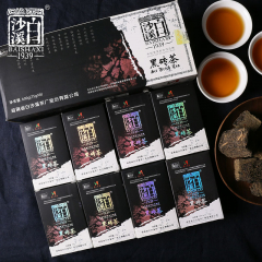 2018年白沙溪 精品黑砖茶 安化黑毛茶 600克/盒