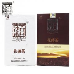 2019年白沙溪 花砖茶 安化二级黑毛黑茶 1000克/盒